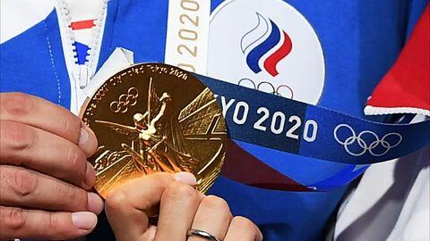 Золотая медаль российской спортсменки Софьи Поздняковой на Олимпиаде-2020