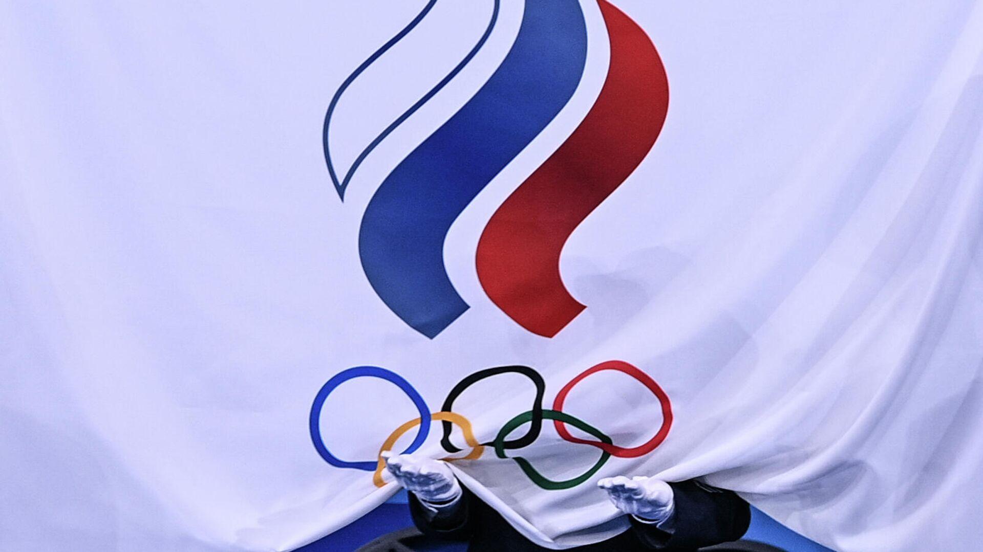 Флаг Олимпийского комитета России - РИА Новости, 1920, 27.07.2021