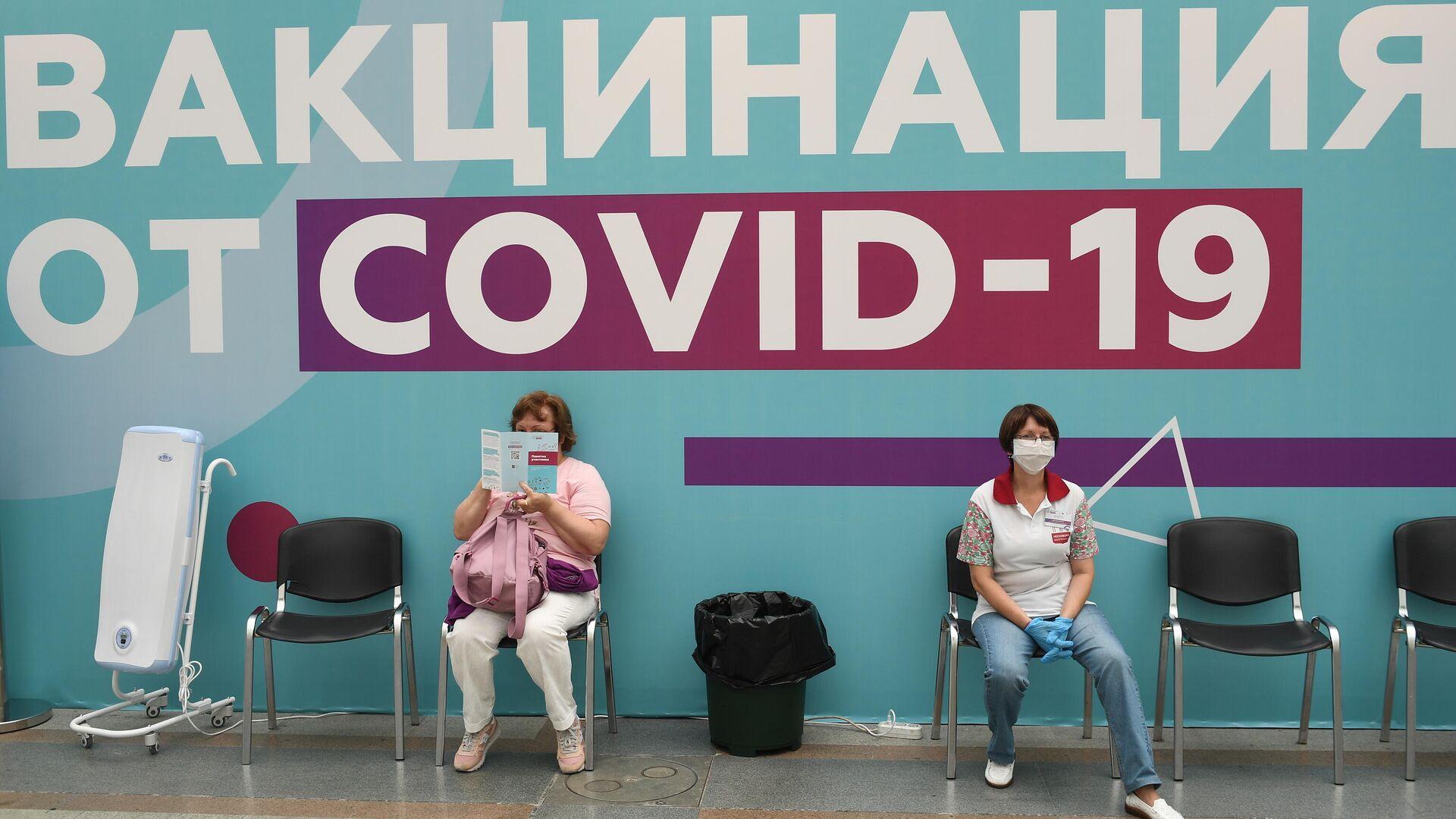 Посетители в центре вакцинации от COVID-19 в Гостином дворе в Москве - РИА Новости, 1920, 02.08.2021