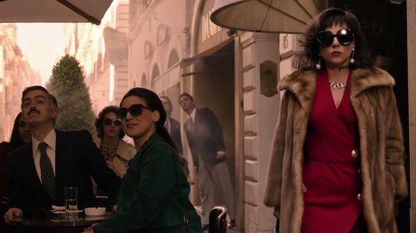 Кадр  из фильма Дом Гуччи