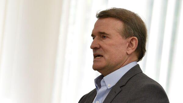 Глава политсовета украинской партии Оппозиционная платформа – За жизнь Виктор Медведчук