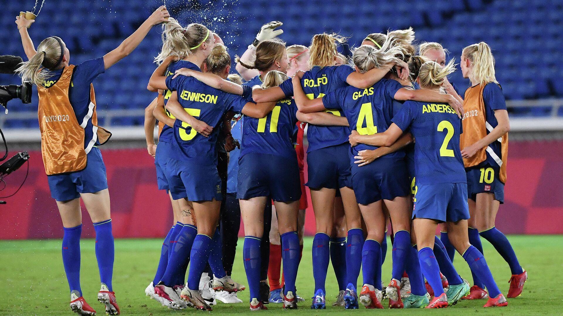 Женская сборная Швеции по футболу - РИА Новости, 1920, 02.08.2021