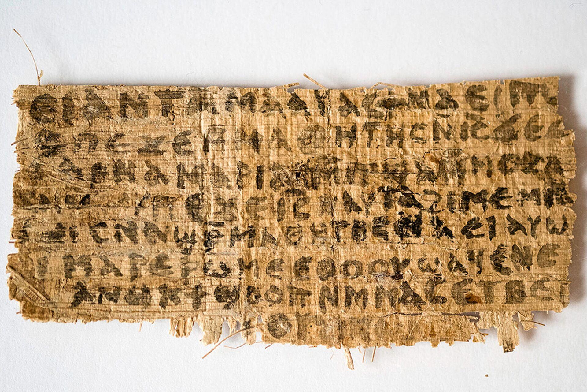 Подделка фрагмента папируса Евангелие от жены Иисуса - ПРОФИ Новости, 1920, 03.08.2021