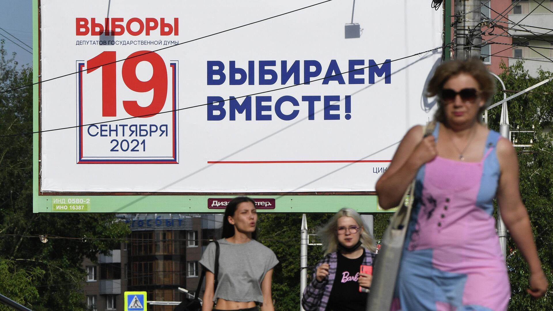 Хинштейн отреагировал на запрос депутата от КПРФ о признании ЕР иноагентом