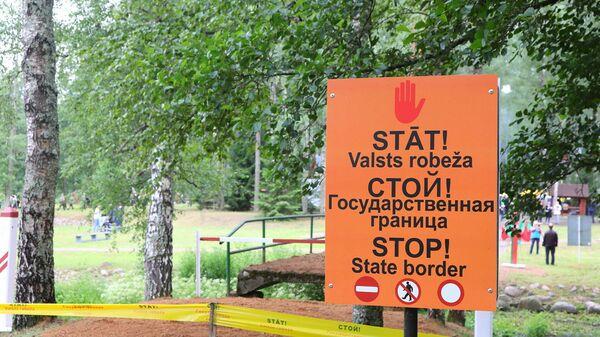 Баннер на латвийско-белорусской границе