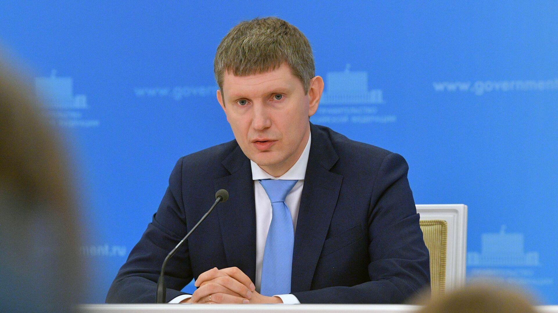 В России разработали стратегию развития финансового рынка до 2030 года