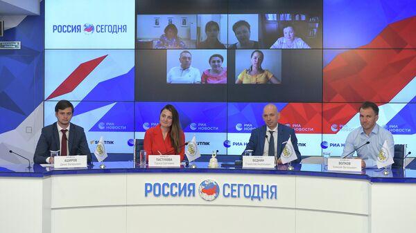 Онлайн-конференция, посвященная старту II Всероссийской просветительской онлайн-экспедиции Моя страна — моя Россия в Международном мультимедийном пресс-центре МИА Россия сегодня