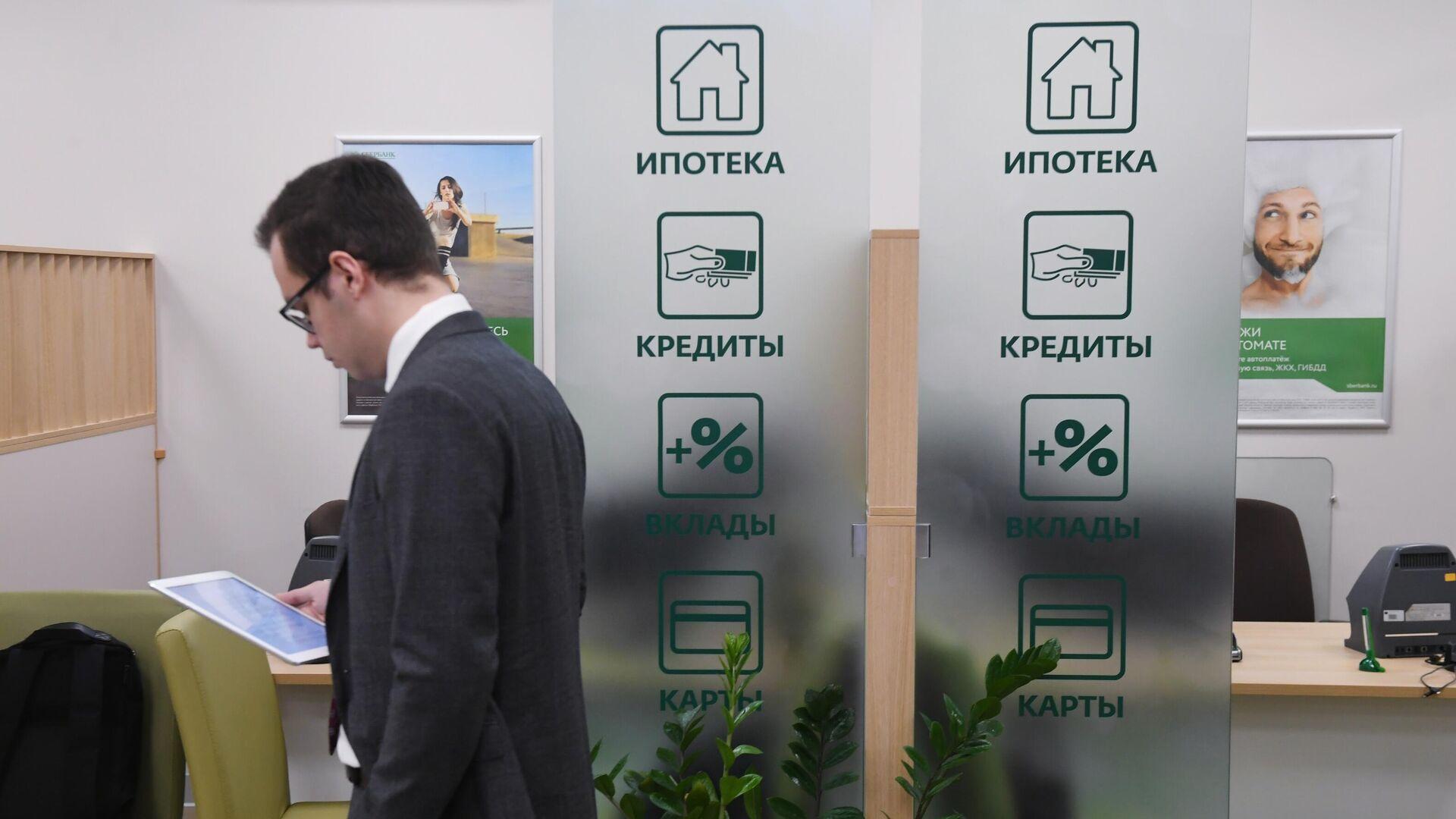 Эксперт назвала девять работающих способов снизить платеж по ипотеке