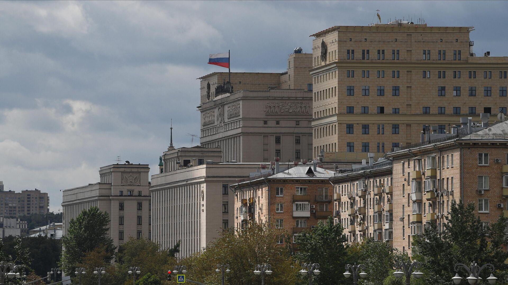Здание Министерства обороны Российской Федерации на Фрунзенской набережной в Москве - РИА Новости, 1920, 10.09.2021
