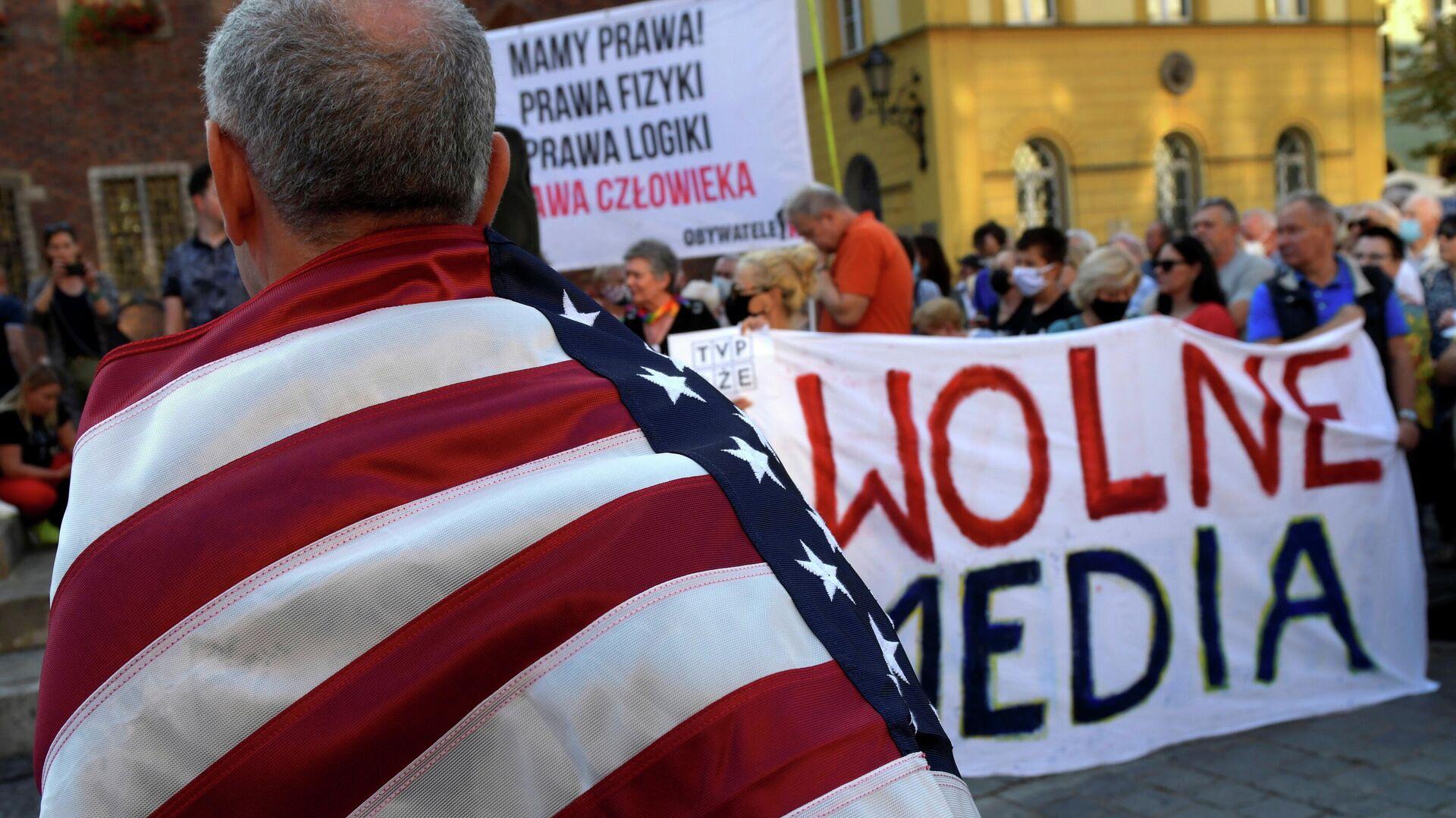 Демонстрация против принятия нового закона о телерадиовещании во Вроцлаве 1