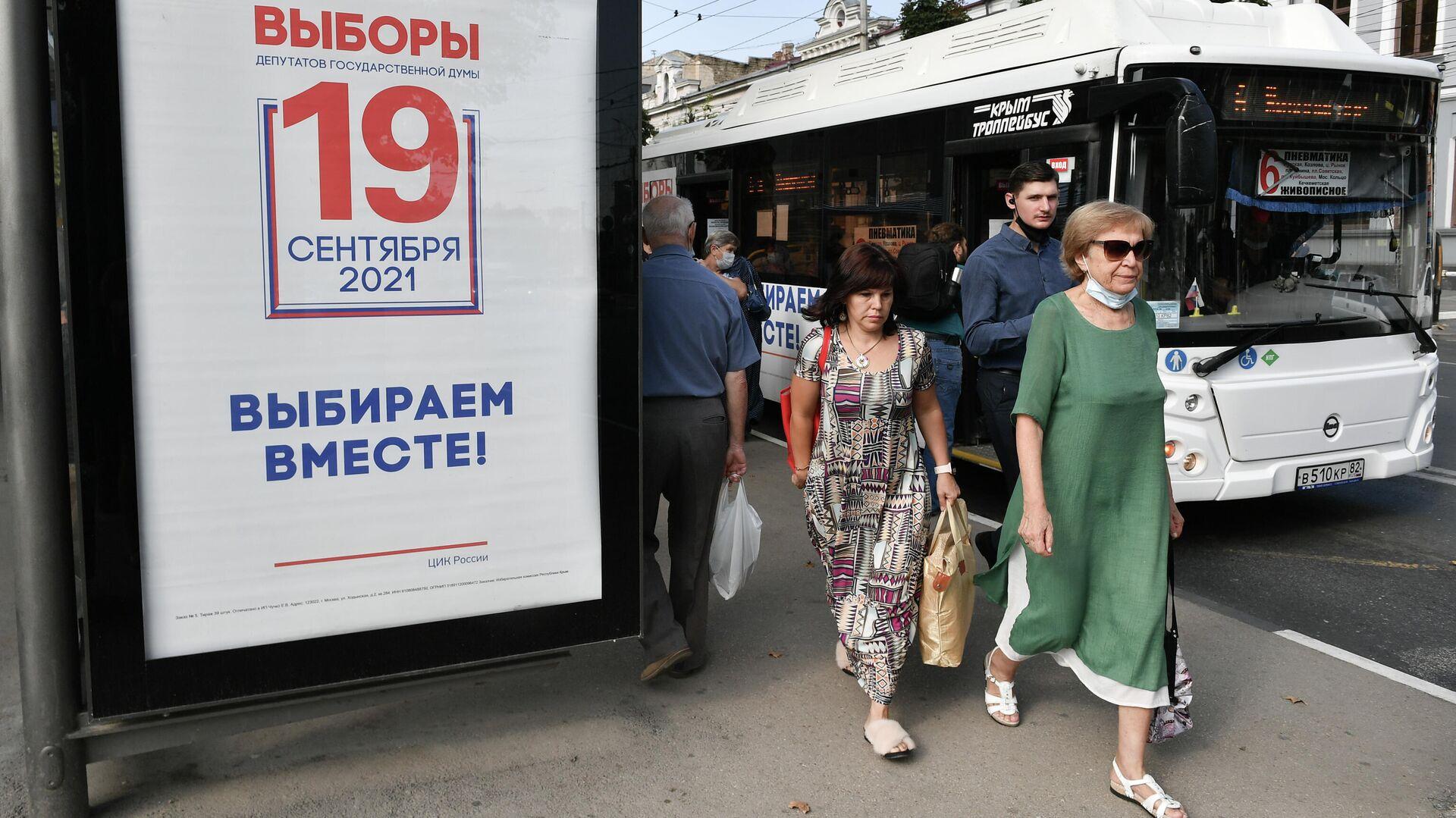 ЦИК предоставил СПЧ и омбудсмену доступ к видеонаблюдению на выборах