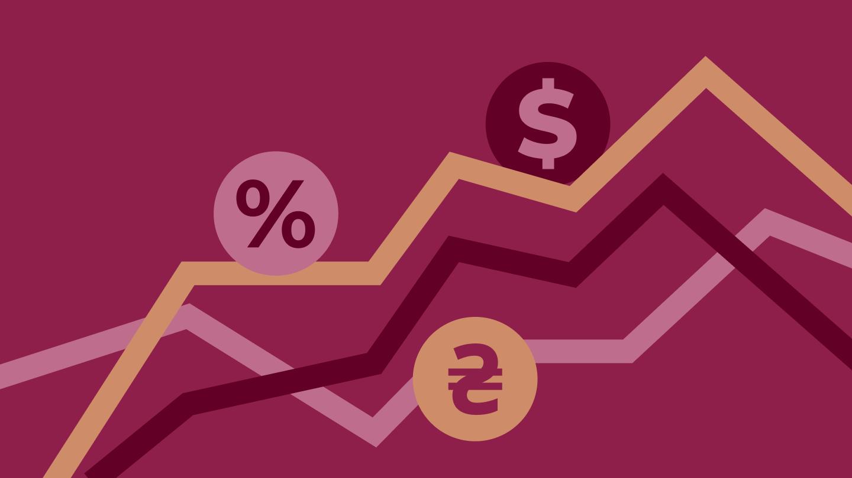 Важнейшие макроэкономические показатели Украины: динамика за 30 лет