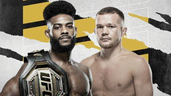 Стерлинг против Яна на UFC 267