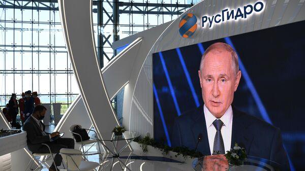 Трансляция выступления президента РФ Владимира Путина на Восточном экономическом форуме во Владивостоке