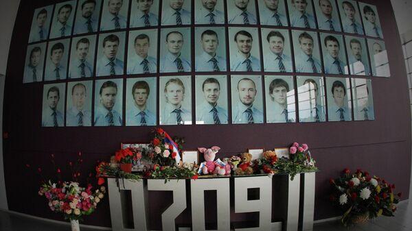 В память о погибших хоккеистах ярославского Локомотива