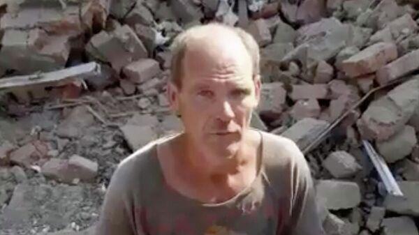 Кадр видео задержания Виктора Пастерникова