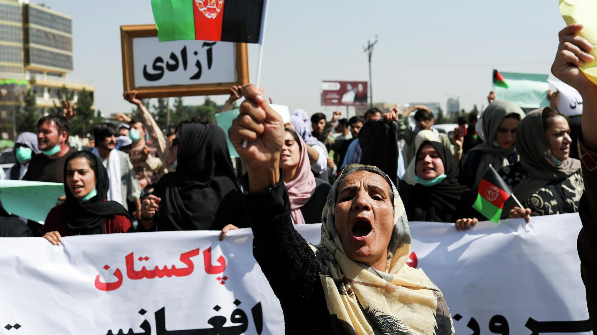Афганские женщины по время антипакистанской акции протеста в Кабуле - РИА Новости, 1920, 08.09.2021
