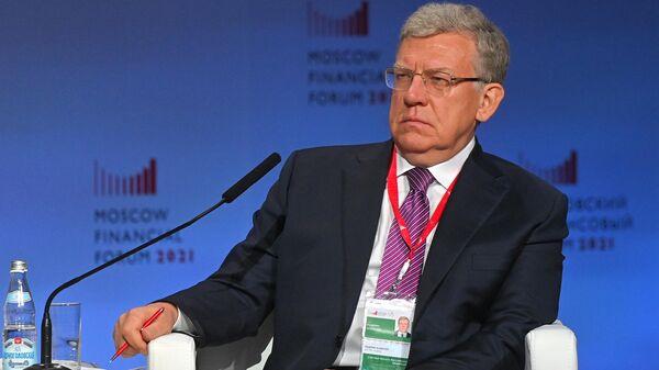 Председатель Счетной палаты РФ Алексей Кудрин на Московском финансовом форуме