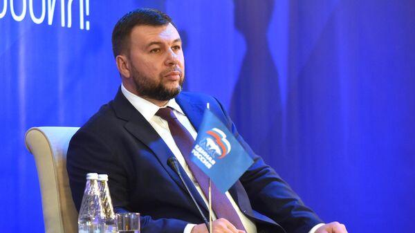 Глава ДНР Денис Пушилин на слете сторонников политической партии Единая Россия в Донецке