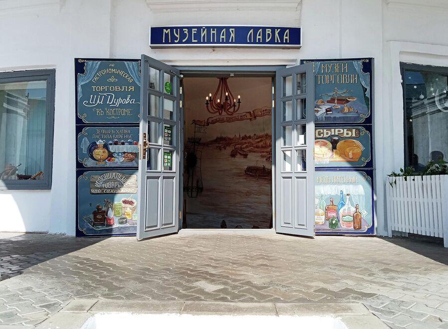 Музейная лавка в Красных рядах на самом деле обычный магазин, в котором воссоздана атмосфера начала прошлого века