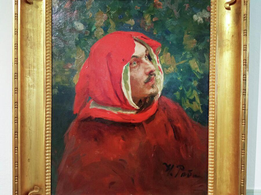 Романовский музей. Репин, Портрет Данте