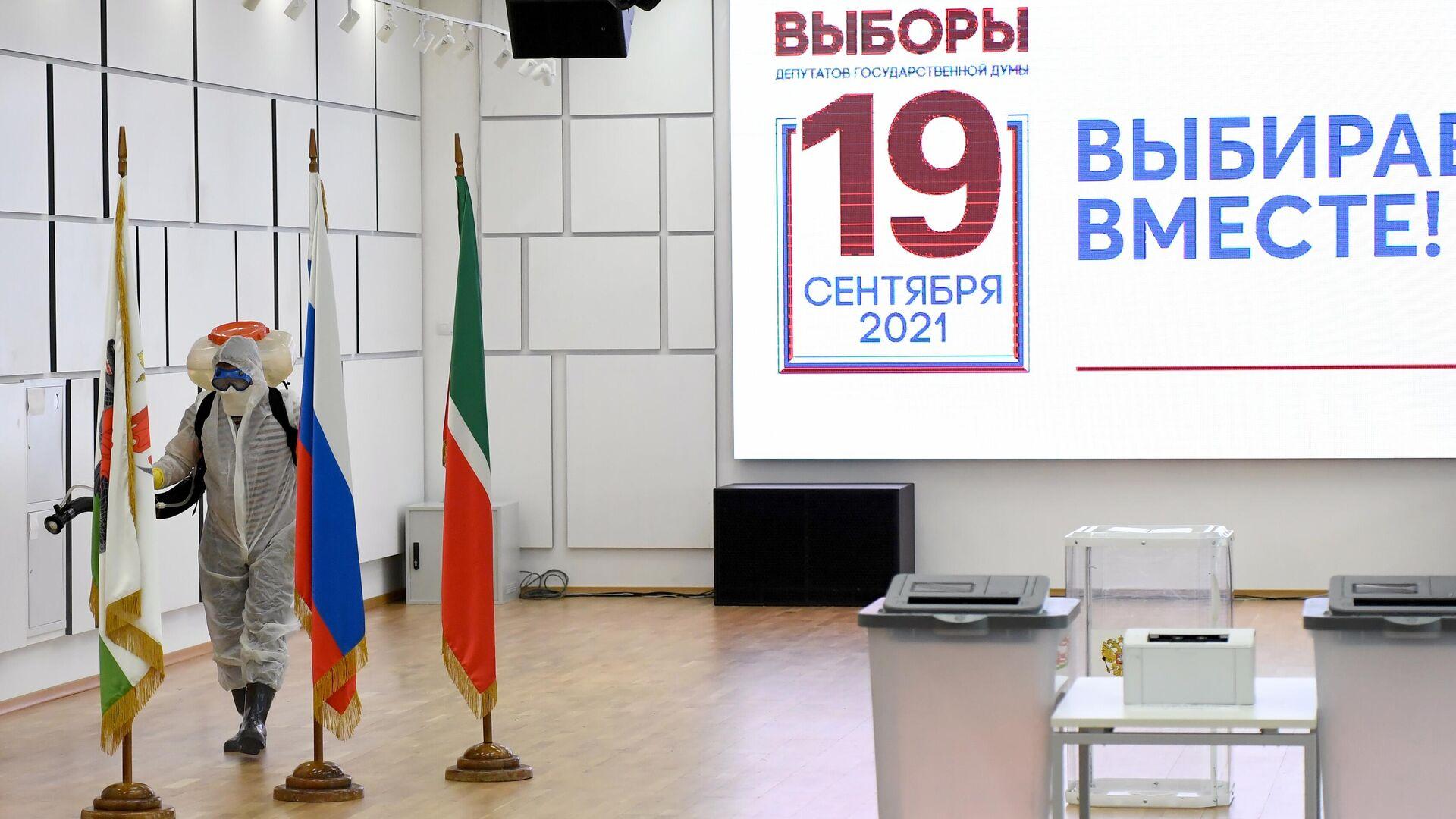 Эксперты ЭИСИ обсудили предстоящие выборы в Госдуму