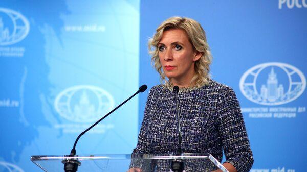 Захарова призвала доложить в Вашингтон о причинах вызова посла США в МИД
