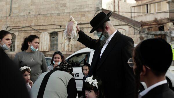 Проведение ритуала Капарот на Йом Киппур, Иерусалим