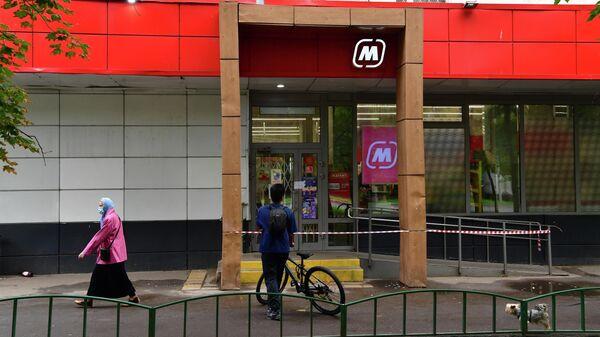 Магазин сети Магнит на Совхозной улице в Москве
