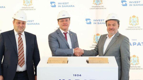 Губернатор Самарской области Дмитрий Азаров дал старт строительству завода по производству сыров в Тольятти