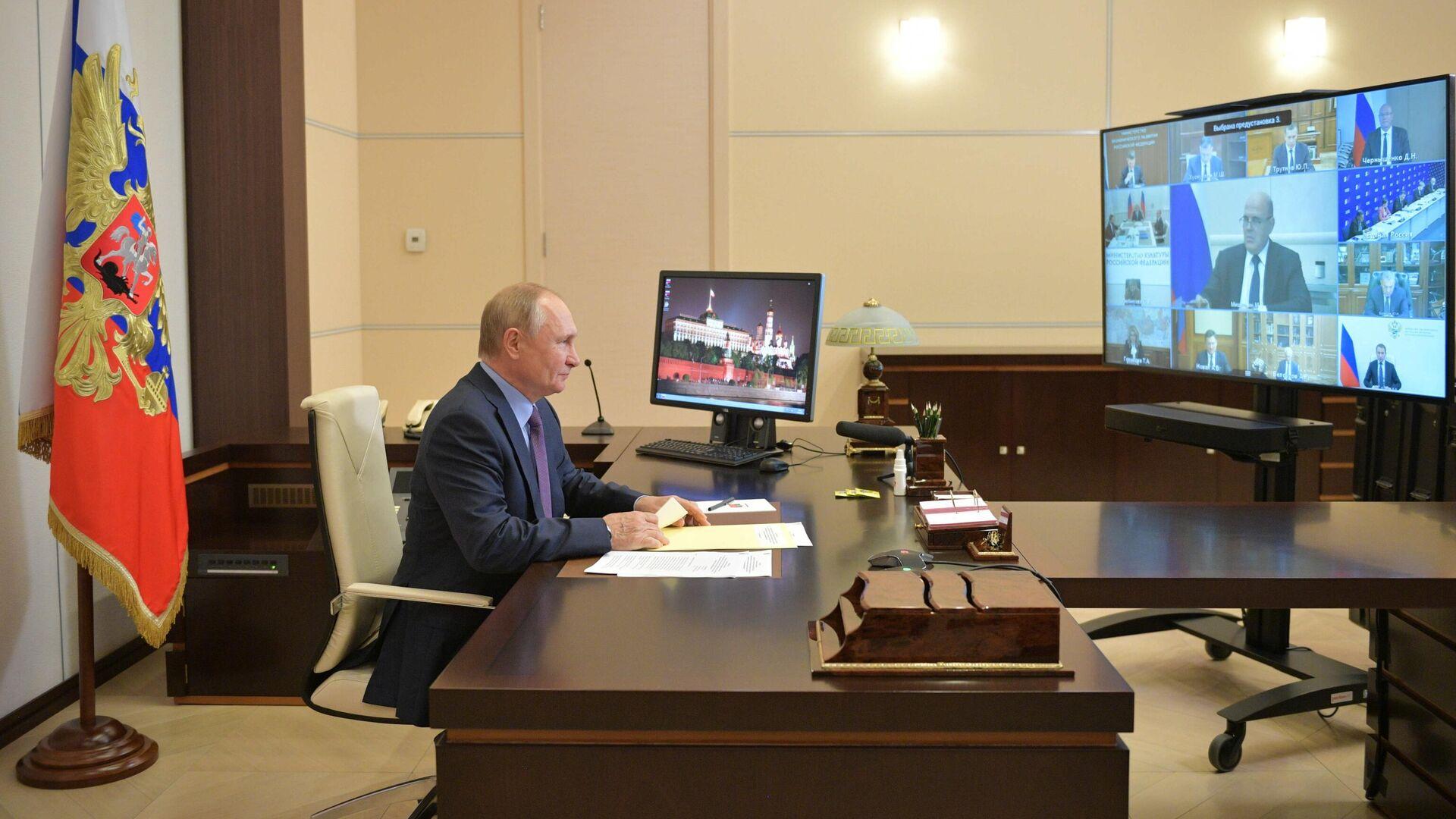 Президент РФ Владимир Путин  в режиме видеоконференции проводит совещание с членами правительства РФ и руководством партии Единая Россия - РИА Новости, 1920, 14.09.2021