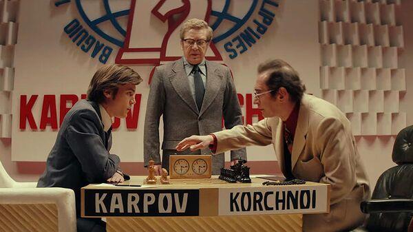 Кадр из трейлера фильма Чемпион мира