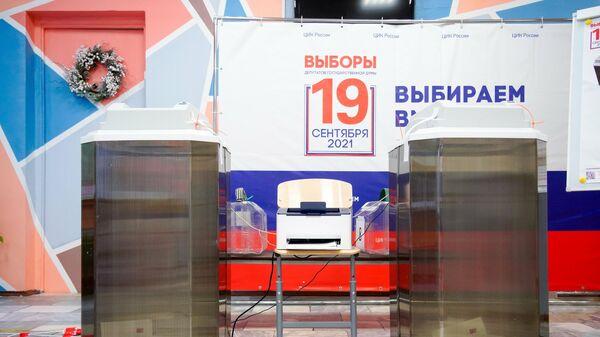 Участок для голосования на выборах депутатов Госдумы в Москве