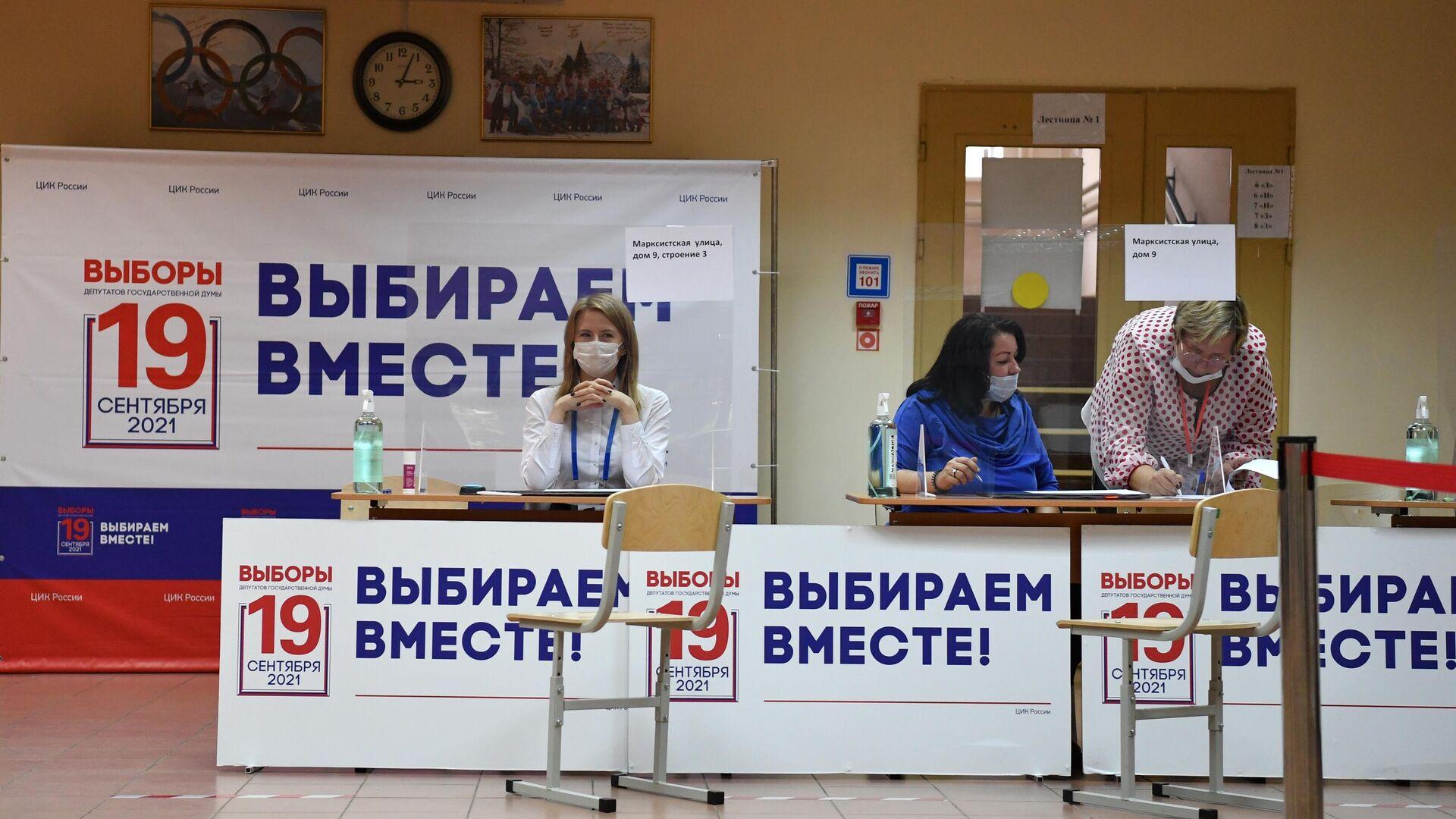 В Сахалинской и Магаданской областях начался финальный день голосования