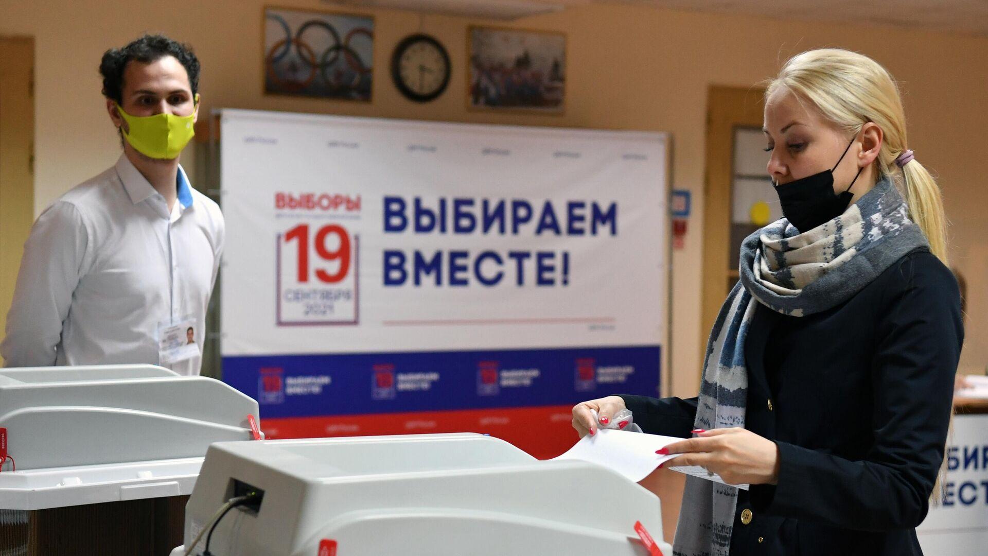 На Урале и в ряде регионов Поволжья начался финальный день голосования