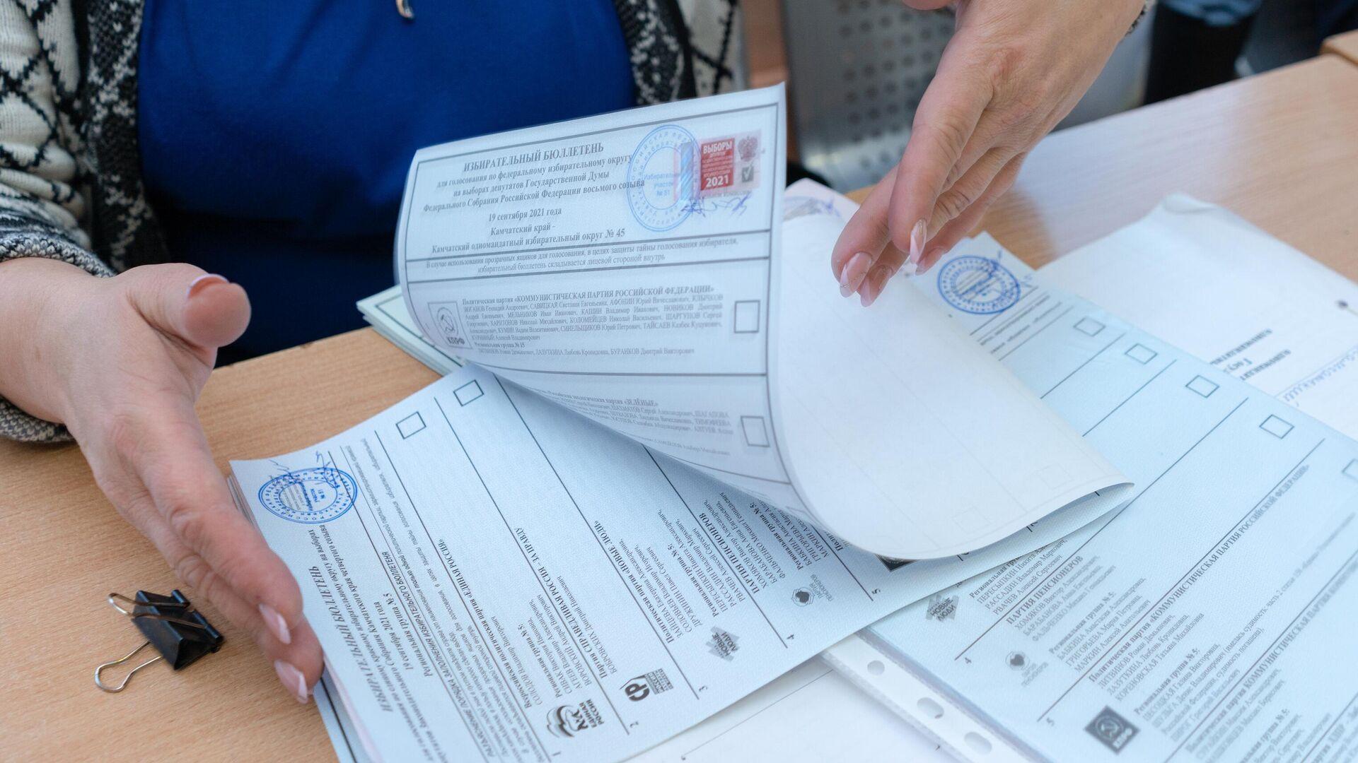 1750654679 0:167:3050:1883 1920x0 80 0 0 f583f2260f0ee3409d43b42419099bb0 - В Кабардино-Балкарии явка на выборах в Госдуму превысила 50 процентов к 16:00