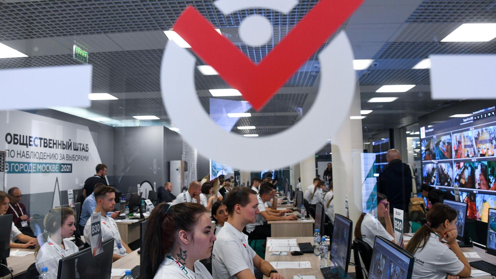 Наблюдатели рассказали о нарушениях на выборах в Госдуму