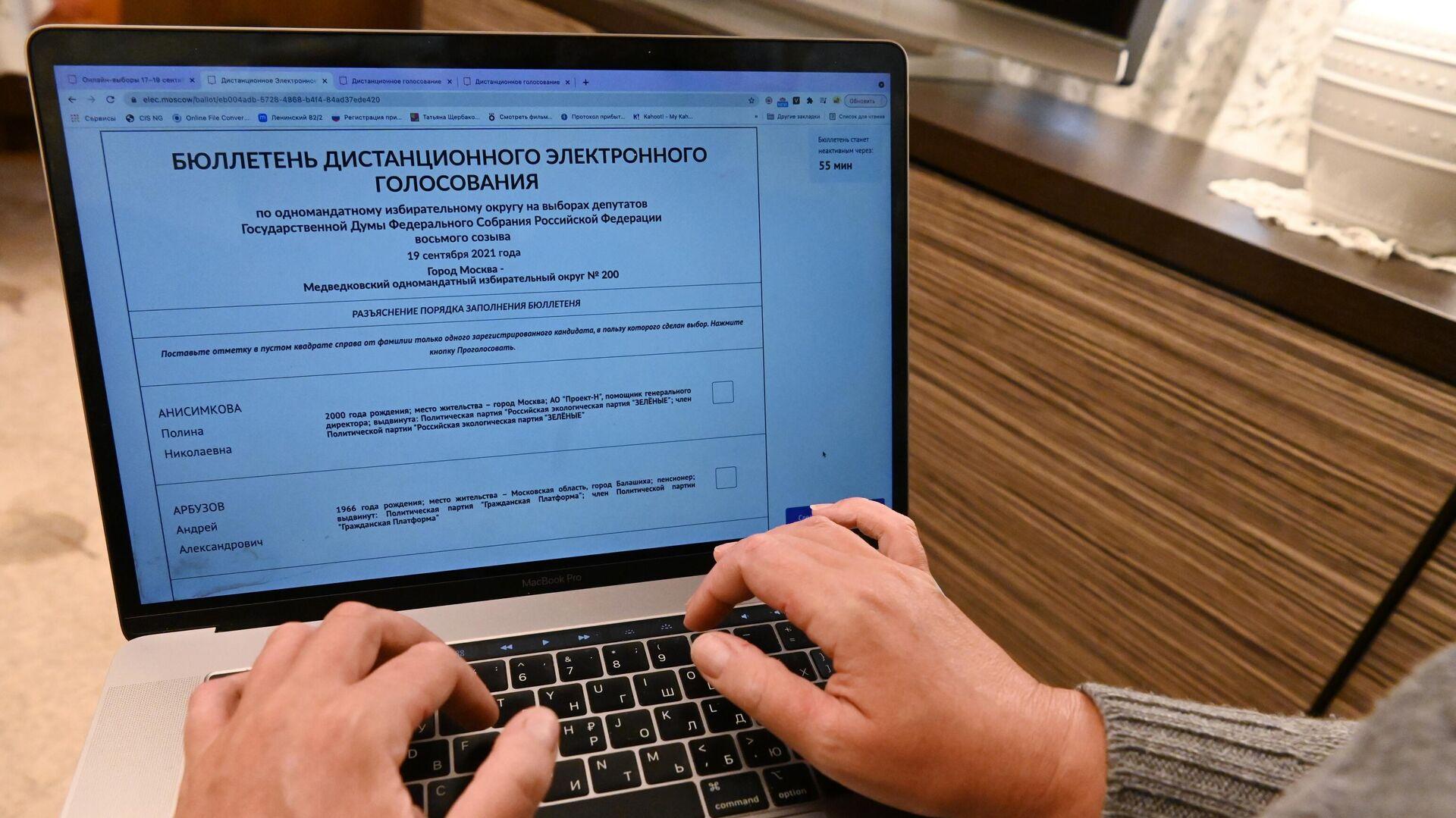 Единый день голосования в  России - РИА Новости, 1920, 24.09.2021