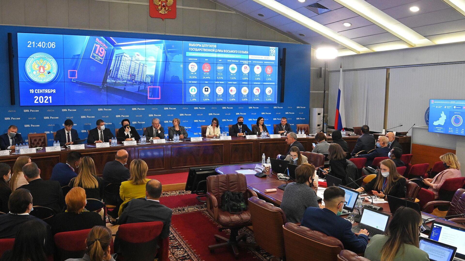 """""""Единая Россия"""" лидирует на выборах в Госдуму с 45,42 процента"""