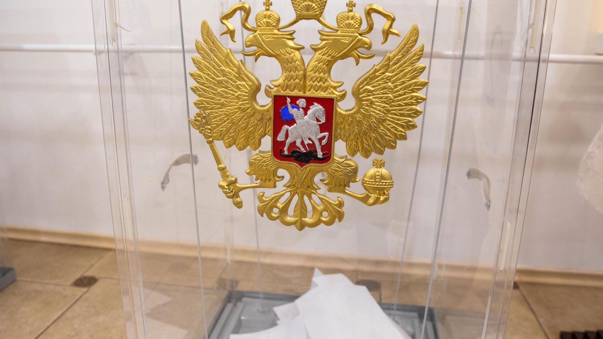 В Бурятии на выборах в Госдуму обработали 99 процентов протоколов