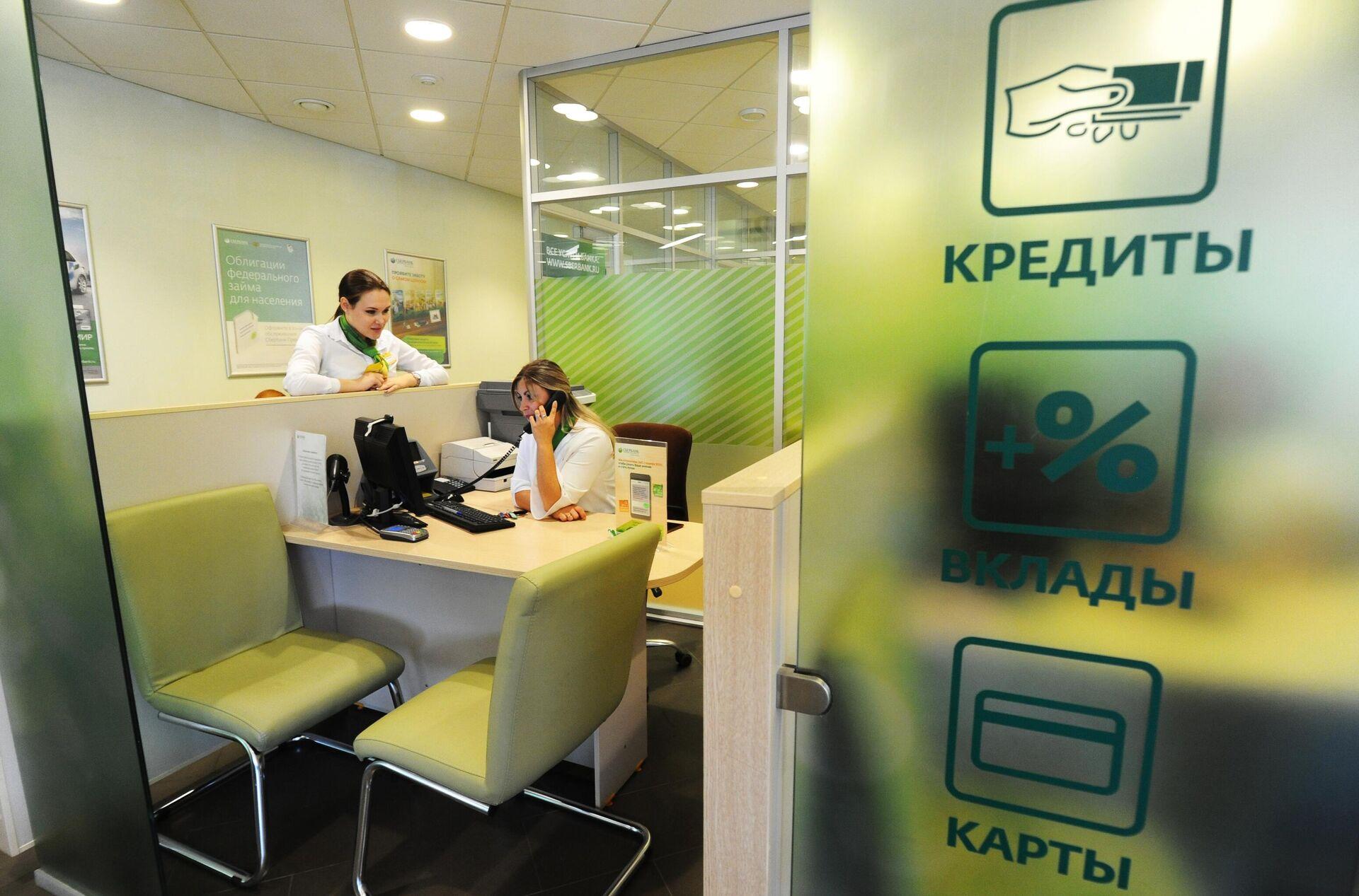 Рванет ли пузырь: россияне подсели на кредитную иглу