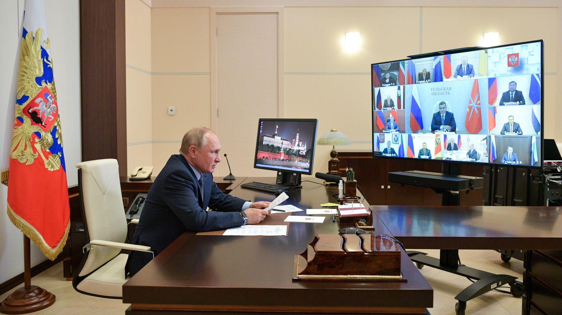 Президент РФ Владимир Путин проводит в режиме видеоконференции встречу с избранными высшими должностными лицами субъектов РФ - РИА Новости, 1920, 25.09.2021
