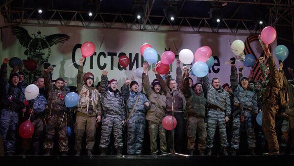 Бойцы спецподразделения Беркут. Архивное фото