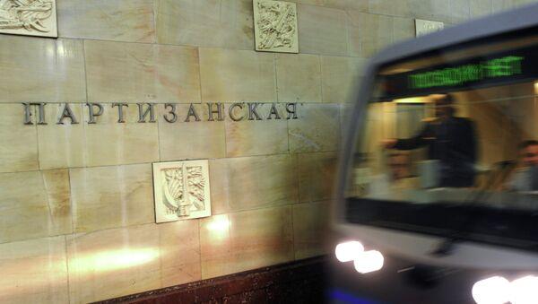 Станция Партизанская московского метро. Архивное фото