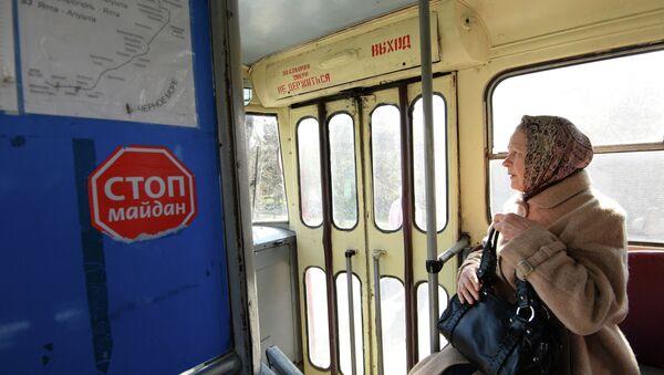 Пассажирка троллейбуса в городе Симферополе
