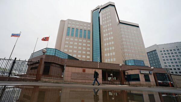 Здание управления Росреестра. Архивное фото