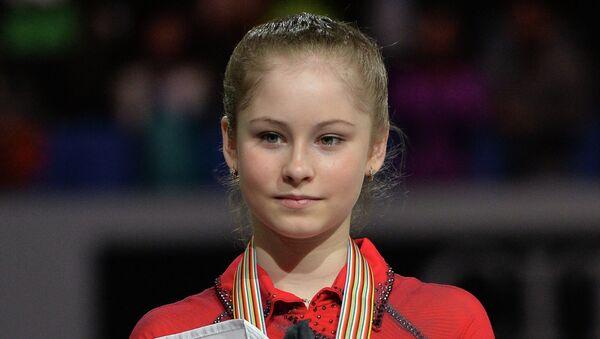 Юлия Липницкая. Архивное фото