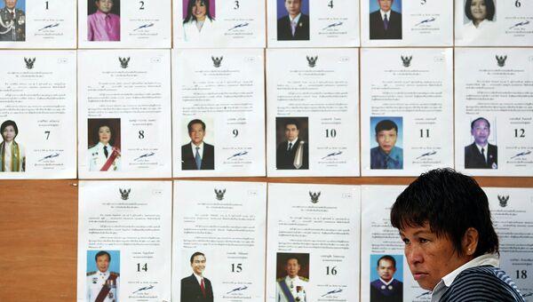 Выборы в сенат в Таиланде