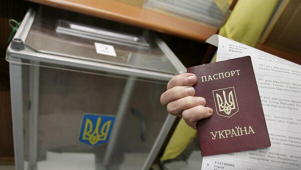 Голосование на выборах президента Украины. Архивное фото