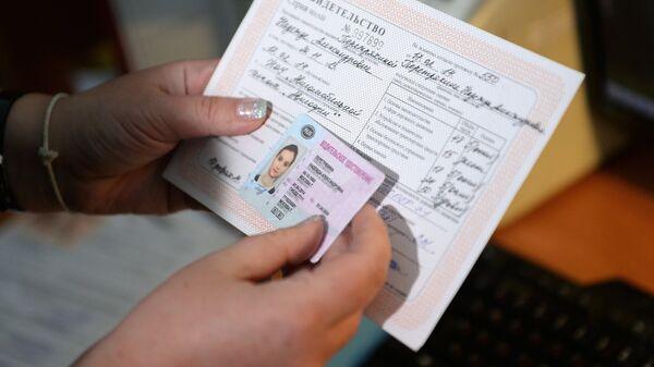Получение водительского удостоверения. Архивное фото